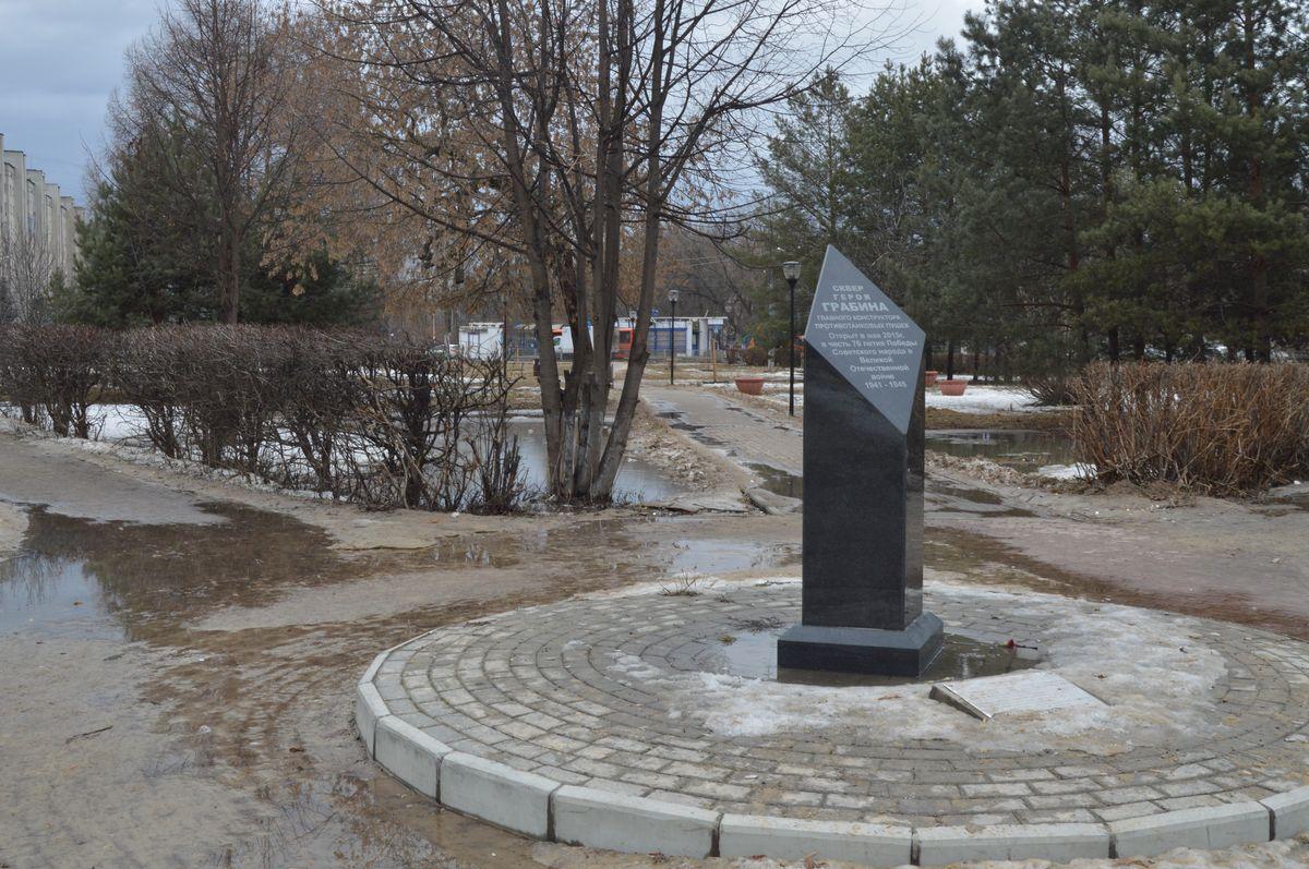 Какие парки и скверы благоустроят в 2018 году в Нижнем Новгороде? - фото 14